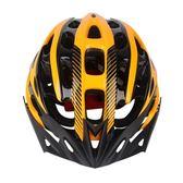 【雙11】單車騎行頭盔 男女通用透氣山地公路自行車超輕一體安全帽折300