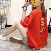 寬鬆上衣 夏季女裝上衣韓版寬鬆大碼中長款t恤女短袖紅色休閒t恤衫 瑪麗蘇