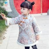 旗袍 童裝冬裝兒童新年服拜年服女童旗袍夾棉寶寶唐裝民族服裝裙子 生活主義