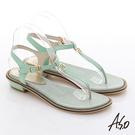 A.S.O 玩美涼夏 真皮動物紋環繞鎖鏈夾腳涼鞋  淺綠