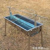 燒烤爐家用燒烤架戶外木炭烤羊腿爐子家用烤全羊架子碳烤羊排爐子