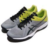 【五折特賣】Asics 排羽球鞋 Gel-Tactic 灰 綠 舒適緩震 羽球 排球 男鞋 運動鞋【PUMP306】 B702N9695