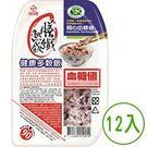 【南僑】膳纖熟飯-健康多穀飯 12入...