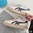 小白鞋 2021韓版ins超火街拍網紅皮面平底小白鞋chic百搭學生休閒板鞋女 歐歐