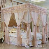 蚊帳-宮廷加密加厚雙層蚊帳三開門公主風落地1.5m1.8米2.0m床雙人家用 完美情人館YXS