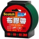 3M 2048G 防水布膠帶 綠色 48mmX15Yd