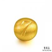 點睛品 Charme 數字系列黃金串珠(數字7)