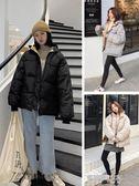 麵包服棉襖女新款冬季外套韓版寬鬆學生加厚棉服短款ins面包服蓬蓬  凱斯盾數位3c