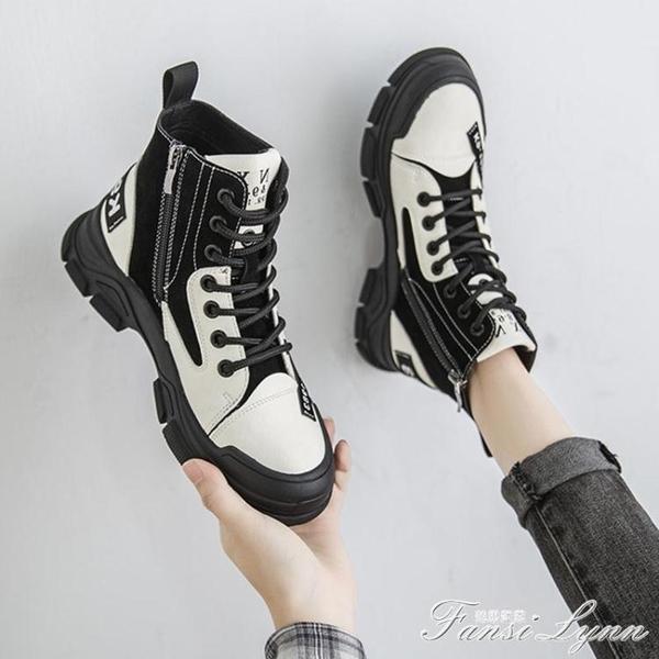 馬丁靴女夏季薄款2020新款英倫風短靴透氣厚底百搭單靴高幫帆布鞋 范思蓮恩