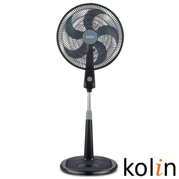 (福利電器)KOLIN 歌林直立/壁掛/桌立三用18吋涼風扇(KF-A1801S) 超大風量 福利品 保固同新品