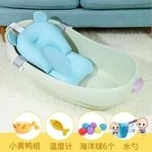 浴盆 兒童洗澡盆浴盆新生兒寶寶用品可坐躺通用小孩兒童沐浴桶大號加厚T 1色
