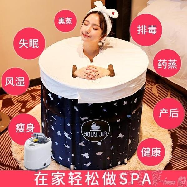 汗蒸箱家用成人排毒蒸汽機桑拿浴箱汗蒸房單人滿月全身發汗泡澡桶YYP 新年特惠