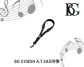 【小麥老師樂器館】BG S10ESH A.+T.SAX吊帶 薩克斯風 ALTO + TENOR