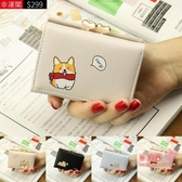 短夾 錢夾女士錢包女短款2020新款學生韓版可愛個性多功能小錢包零錢包簡約 4色
