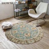 復古花紋圓形地毯 歐式臥室吊籃房間圓毯 家用電腦椅地墊WY三角衣櫥