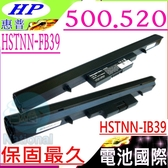 HP 電池-惠普 電池-500,520,HSTNN-IB39,HSTNN-FB39,HSTNN-IB44 系列 HP 電池
