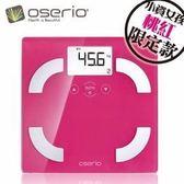 FLG-351R 歐瑟若oserio體脂肪計時尚多彩中文體脂計 FLG-351R(桃紅色)◆醫妝世家◆