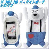 Hamee 日本正版 吊帶褲造型 絨毛手機包 萬用手機袋 觸控包 收納包 夾子 筆袋 (北極熊) OC08731