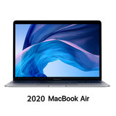 Apple 2020 MacBook Air 13.3吋 第10代 i3/8G/256G_太空灰MWTJ2TA/A