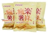 【吉嘉食品】海龍王 瘋樂薯條(單包裝) 600公克 [#600]{AZ0041}