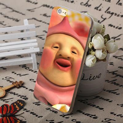 iPhone 5S 5G 5 i5 SE 手機殼 軟殼 保護套 醜比頭 屁桃君