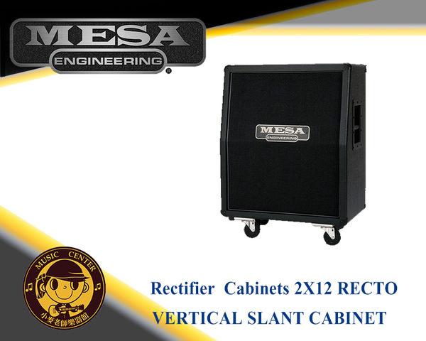 【小麥老師樂器館】MESA BOOGIE 2x12 Rectifier Vertical Slant Cab 音箱 吉他