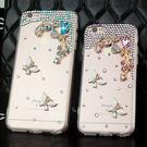 SONY XZ3 XZ2 XZ1 Ultra ZX XA2 Plus XA1 L2 XZ Premium 手機殼 水鑽殼 客製化 訂做 蝴蝶飛舞