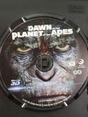 挖寶二手片-Y00-285-正版BD【猩球崛起 黎明的進擊 3D單碟】-藍光電影 無海報