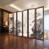 新中式屏風隔斷墻客廳簡約現代裝飾辦公室茶室移動折疊實木酒店CY  【PINKQ】