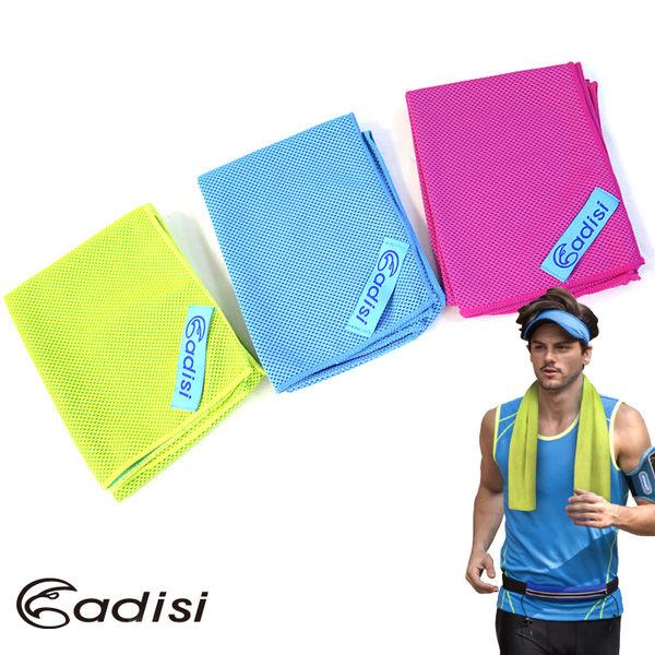 ADISI 冰涼運動巾 AS15177︱三入組 / 城市綠洲(涼感、降溫、運動戶外、高性能針織)