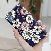 韓國 白色花朵 硬殼 手機殼│S7 Edge S8 S9 S10 S10E Note5 Note8 Note9 Note10│z9045