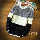 圓領毛衣男士薄款針織衫青少年學生韓版修身圓領套頭毛衣線衣男裝毛衫 交換禮物