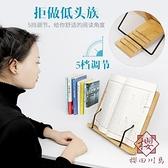 閱讀架多功能小學生兒童夾書器【櫻田川島】