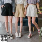 MIUSTAR 好顯瘦!腰鬆緊單釦A字短褲(共3色,S-M)【NH0933】預購