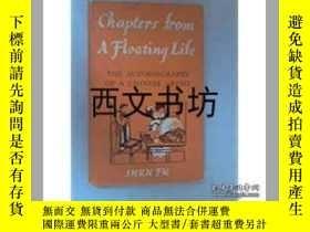 二手書博民逛書店【罕見】1960年英文譯本 馬士李翻譯《浮生六記》Chapter