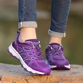 夏季登山鞋女防滑戶外鞋防水徒步鞋越野跑鞋透氣旅游鞋耐磨女鞋   初見居家