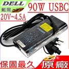 DELL 90W USB C 原廠變壓器-XPS 12 9250,Latitude 11 5175,5179,7275,7370,E5175,E5179,E7275,E7370,5280,TYPE C