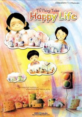幸福的滋味 DVD (音樂影片購) 附手提收藏盒