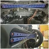 LUXGEN納智捷M7 MPV V7【底盤強化扭力拉桿】兩支 增強底盤剛性 增強操控舒適 鋁桿 防傾拉桿 橫桿