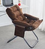 電腦椅 家用電腦椅子靠背懶人椅沙發學生宿舍寢室休閒椅靠背書桌折疊躺椅【快速出貨八折搶購】