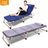 折疊床 透氣加固單人床辦公室午睡床午休床 睡椅折疊沙灘床