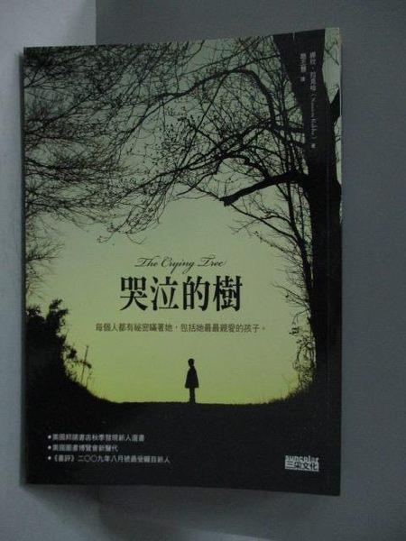 【書寶二手書T7/翻譯小說_OIA】哭泣的樹_趙丕慧, 娜欣‧拉克