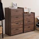 床頭櫃 收納【收納屋】德爾四抽斗櫃&DIY組合傢俱