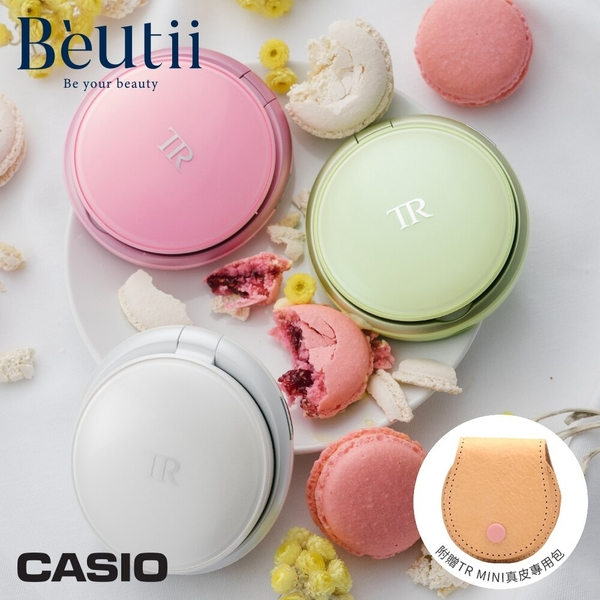 Casio TR MINI 聚光蜜粉機 真皮專用包超值組 牛皮手作包 自拍神器 TRMINI
