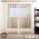 台灣製 既成窗紗【刺繡薔薇】100×208cm/片(2片一組) 可水洗 落地窗 兩倍抓皺
