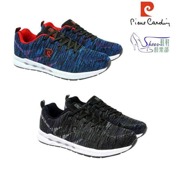 運動鞋.Pierre Cardin皮爾卡登.高科技多功能運動鞋.黑/藍【鞋鞋俱樂部】【167-PEN7585】