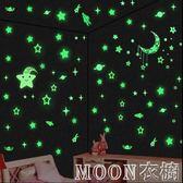 夜光貼 夜光貼紙熒光星星月亮流星客廳臥室寢室兒童房裝飾墻貼 moon衣櫥