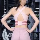 運動背心 運動背心女防震聚攏跑步瑜伽美背內衣背心式高強度定型收副乳文胸