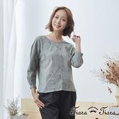 【Tiara Tiara】百貨同步 刺繡口袋短袖棉T上衣(紫/綠)