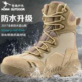 軍靴男女夏季超輕低幫特種兵戰術靴07作戰靴511陸戰靴戶外登山鞋
